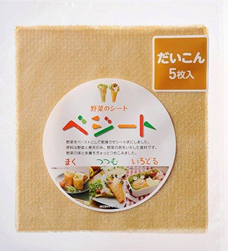 ベジート だいこん5枚入 野菜シート japanese white radish