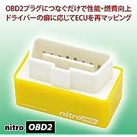 「Origin」 ニトロOBD2 OBD2アイテム つなぐだけで車の性能・燃費向上 NitroOBD2