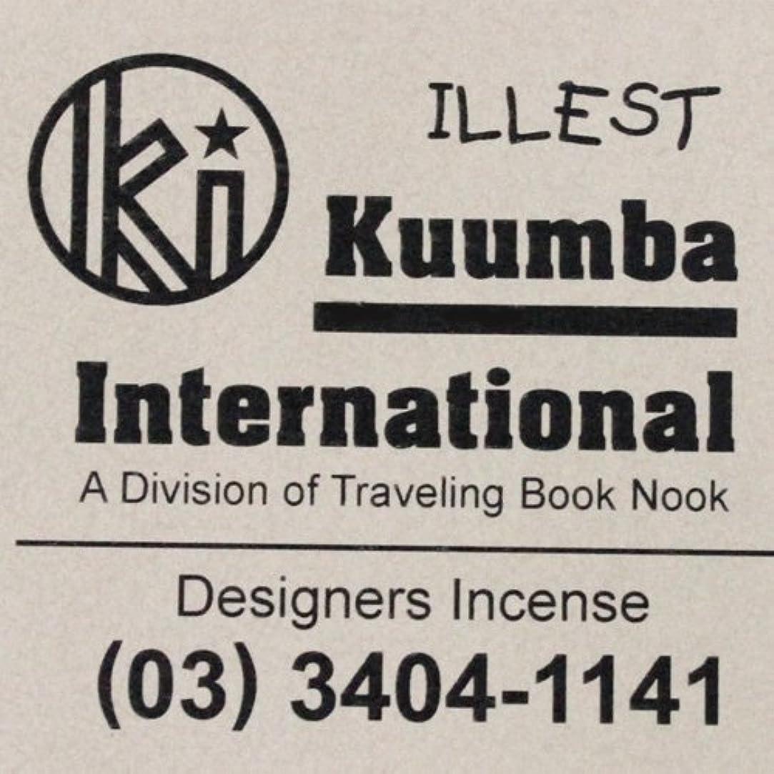 懸念教育するこんにちはKuumba(クンバ)『incense』(ILLEST) (Regular size)