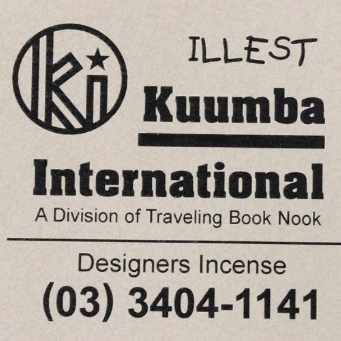 パースバンド鳴らすKuumba(クンバ)『incense』(ILLEST) (Regular size)