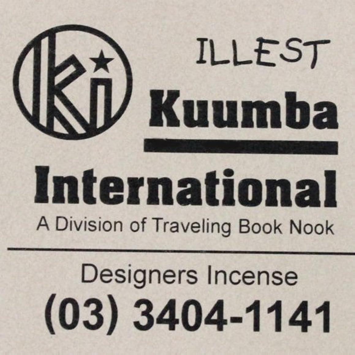 マナー憎しみうぬぼれKuumba(クンバ)『incense』(ILLEST) (Regular size)