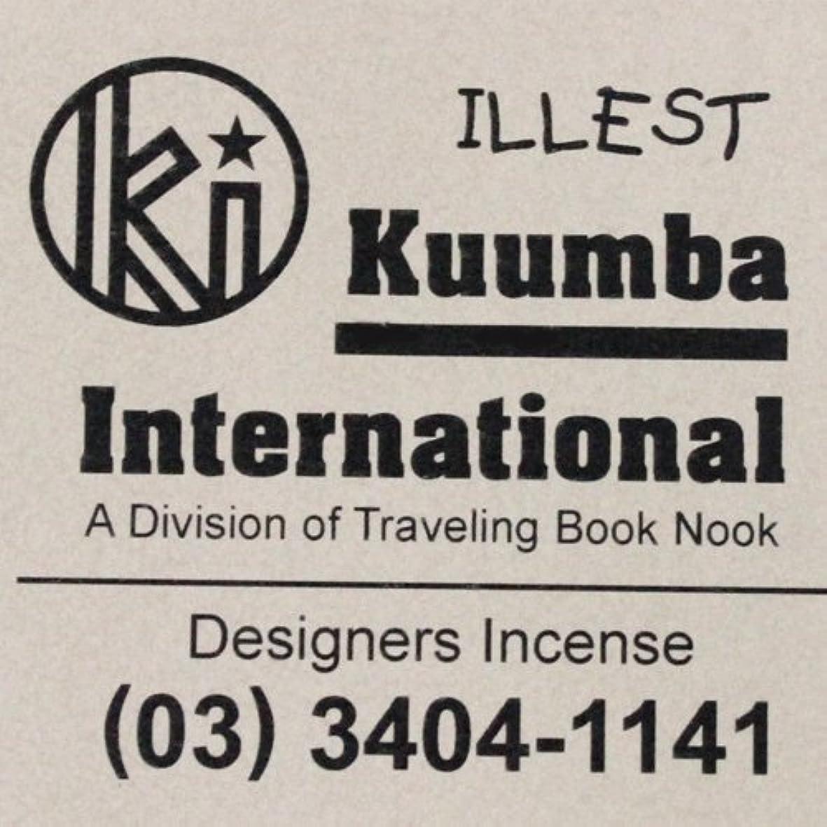こどもセンタートレーダー日没Kuumba(クンバ)『incense』(ILLEST) (Regular size)