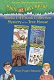 Mystery of the Tree House (A Stepping Stone Book Box set)