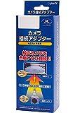 データシステム(Datasystem)リアカメラ接続アダプター RCA109K