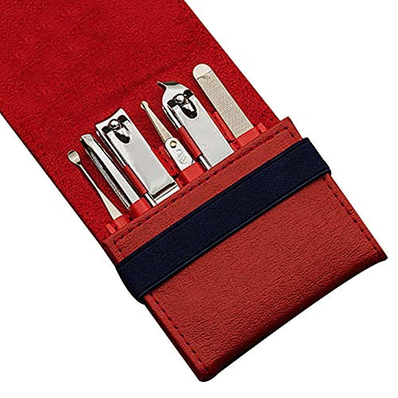 バルーンスマッシュシェトランド諸島ステンレス爪切り多機能 美容セット高級赤PUレザーケース付き、6点セット