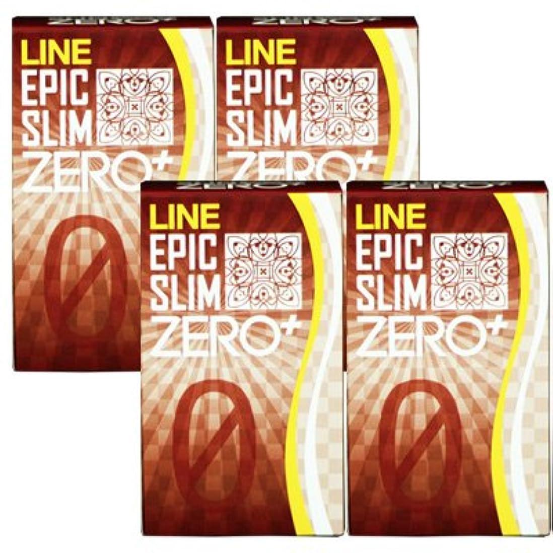 架空の画面抗議LINE エピックスリム ゼロ PLUS 4個セット Line Epic Slim ZERO PLUS ×4個
