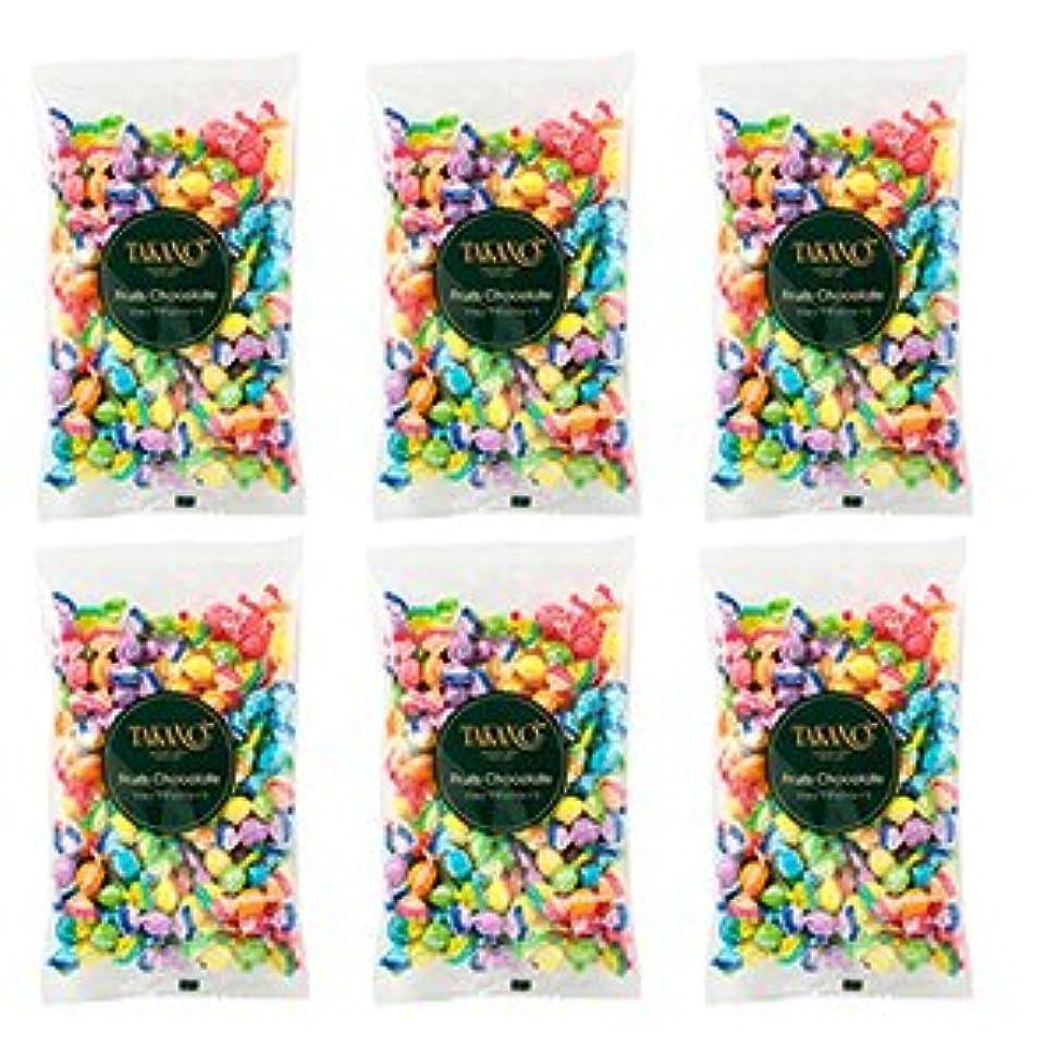 吐き出すジュース小数新宿高野 フルーツチョコレート平袋 6袋セット