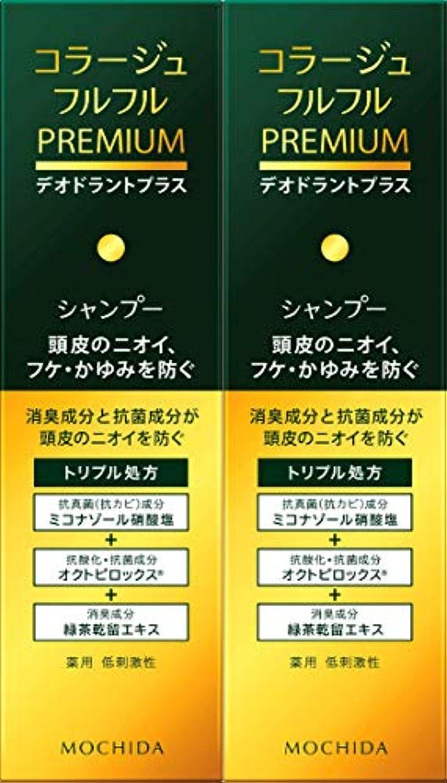 ペット。インペリアル【2個セット】コラージュフルフルプレミアムシャンプー 200ml