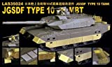 ライオンロア 1/35 陸上自衛隊 10式戦車用 グレードアップパーツセット(T社用) LAS35024