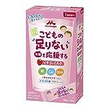 森永 こどもの「足りない」を応援する イチゴ&ミルク スティックタイプ 18g×12本