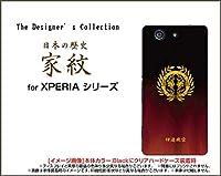 デザインケース ソフトケース Xperia Z5 Premium [SO-03H] 家紋(其の肆)伊達政宗 so03hs-kamon04-date