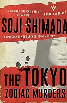 The Tokyo Zodiac Murders (Pushkin Vertigo) by [Shimada, Soji]