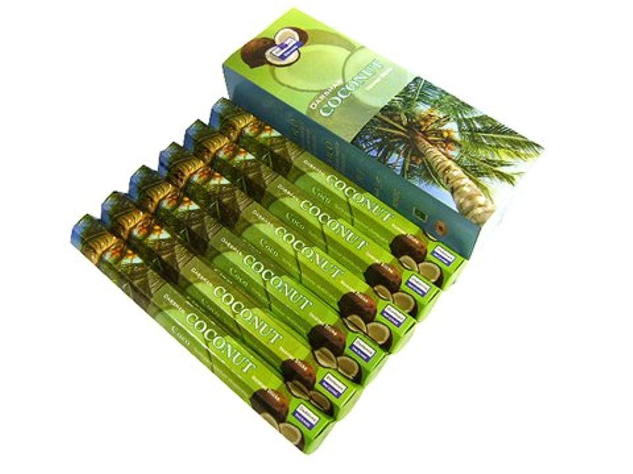 学んだ見かけ上グレーDARSHAN(ダルシャン) ココナッツ香 スティック COCONUT 6箱セット