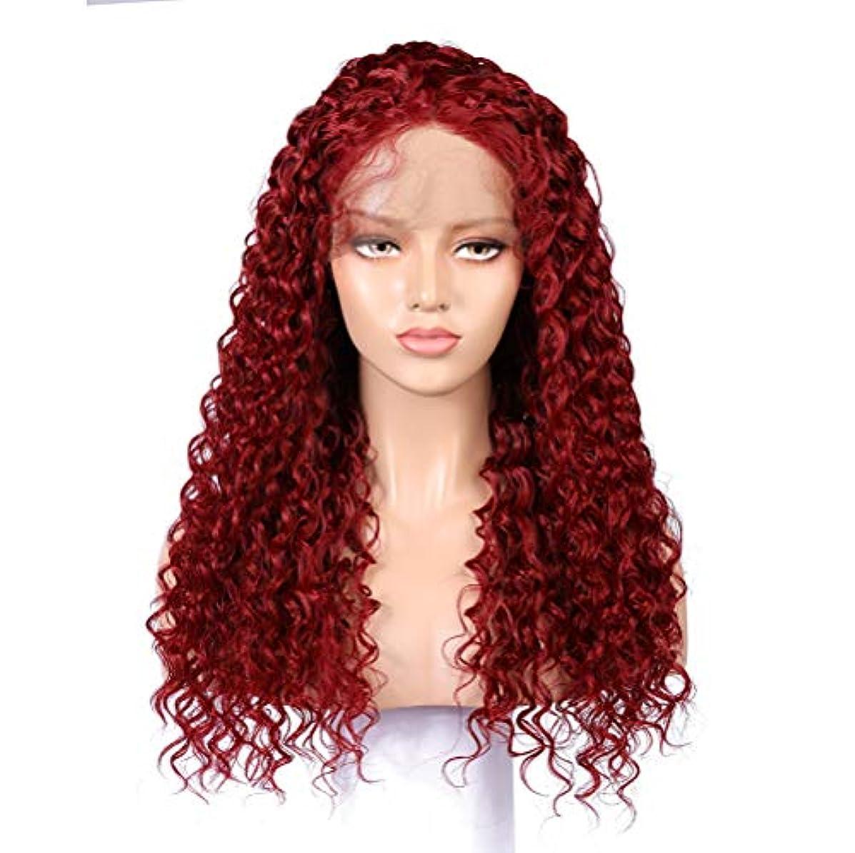 悪い燃やすアラブレディースフロントレースブラジル髪カーリーロング合成かつら耐熱変態カーリーウィッグ