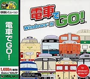 完全無料の「電車でGO!」みたいなゲームはありま …