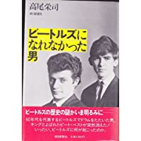 Amazon.co.jp: 高尾栄司: 本