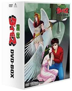闘将ダイモス DVD-BOX【初回生産限定】
