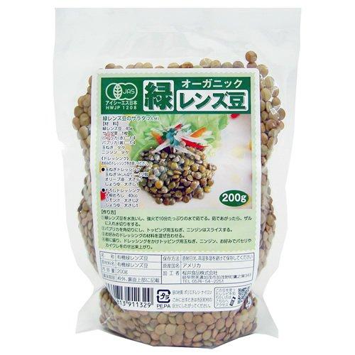 レンズ豆(缶詰)