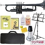 トランペット サクラ楽器オリジナル 初心者入門セット/BK