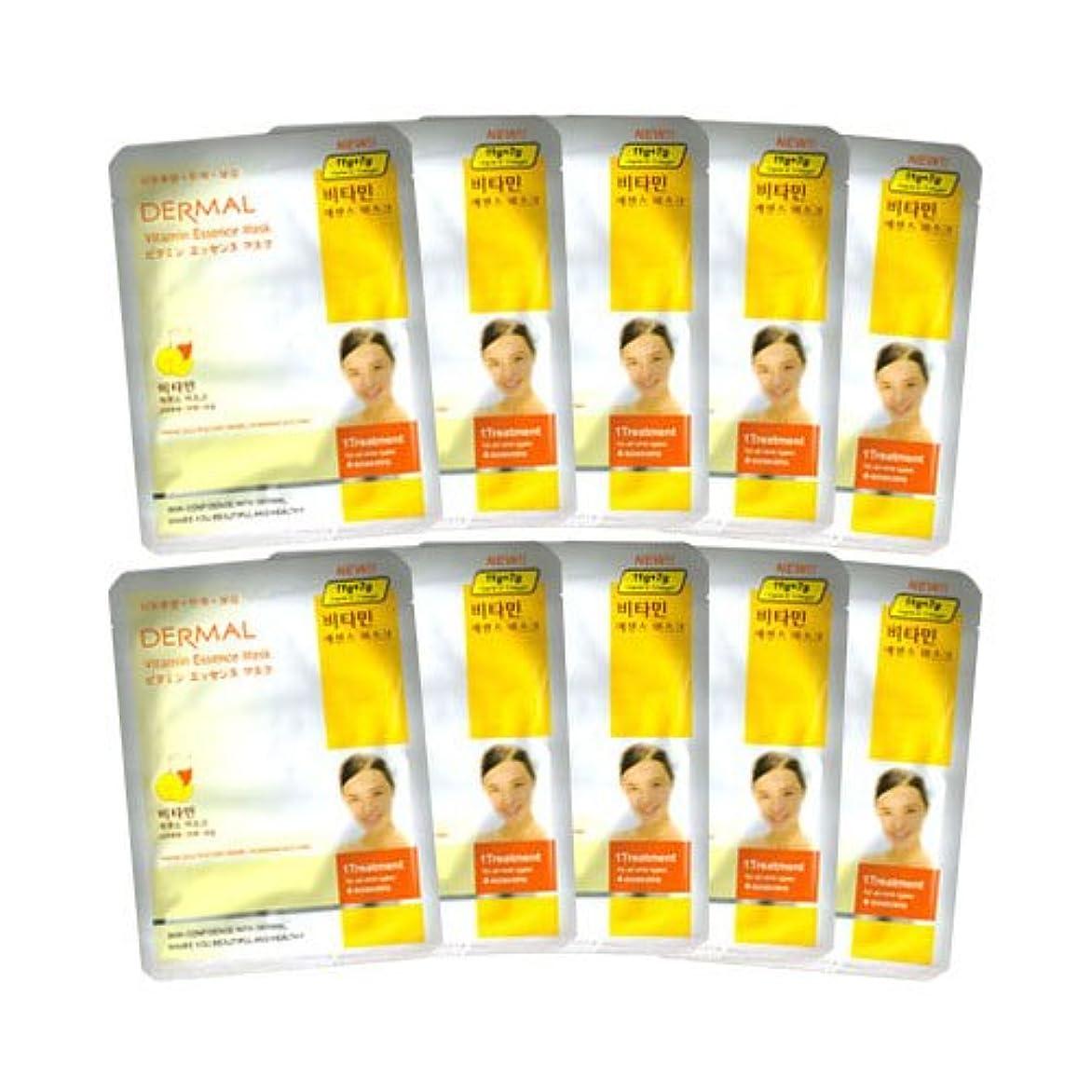 新しさトランザクション麦芽ダーマル ビタミンエッセンスマスク 10枚セット