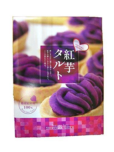 しろま製菓 紅芋タルト 12個入り x 5箱