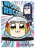 キャラクタースリーブ ポプテピピック ワールドレコード (EN-563)