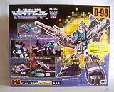 トランスフォーマー D-98 シックスショット 復刻版