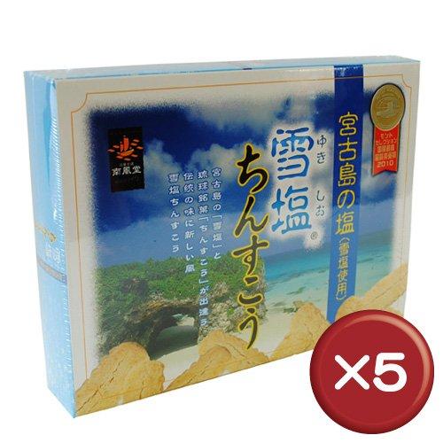 雪塩ちんすこう(大) 48個入り(2×24袋) 5箱セット