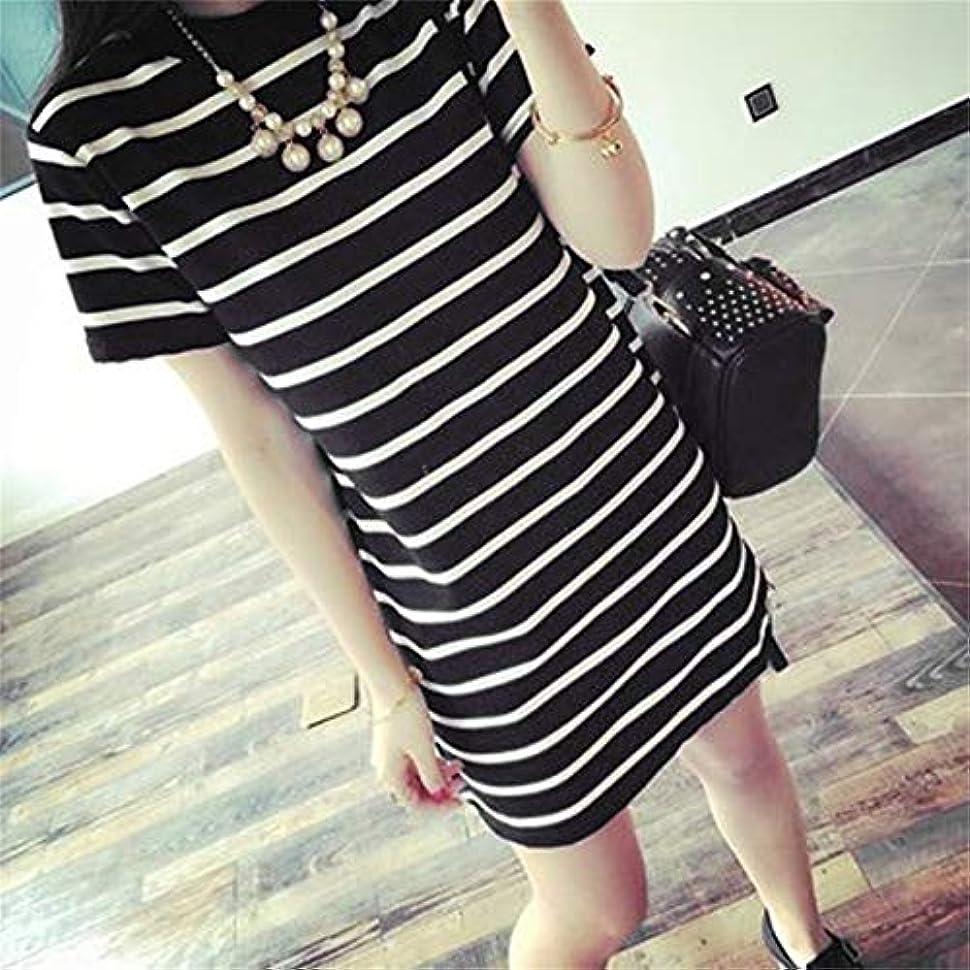 エーカーパークロータリーBlackfell 女性のドレス半袖長袖のスカートスリムTシャツスカート