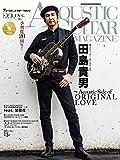 アコースティック・ギター・マガジン (ACOUSTIC GUITAR MAGAZINE) Vol.80 2019年 6月号 (CD付) [雑誌] 画像
