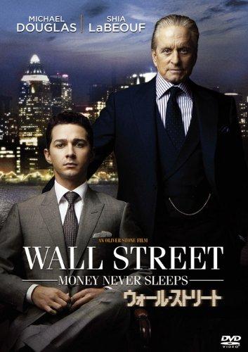 ウォール・ストリート [DVD]の詳細を見る