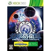 地球防衛軍4 Xbox LIVE 3ヶ月ゴールドメンバーシップ同梱版 (初回封入特典 DLC搭乗兵器 同梱) - Xbox360