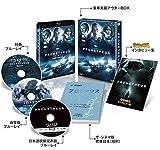 プロメテウス<日本語吹替完声版>3枚組 コレクターズ・ブルーレイBOX [Blu-ray] 画像
