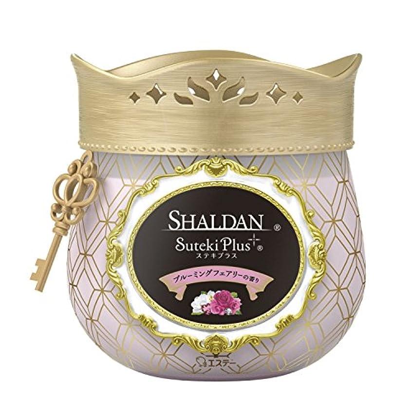 祝福ウェブ一瞬シャルダン SHALDAN ステキプラス 消臭芳香剤 部屋用 ブルーミングフェアリーの香り 260g