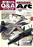 MODEL Art (モデル アート) 2009年 03月号 [雑誌]