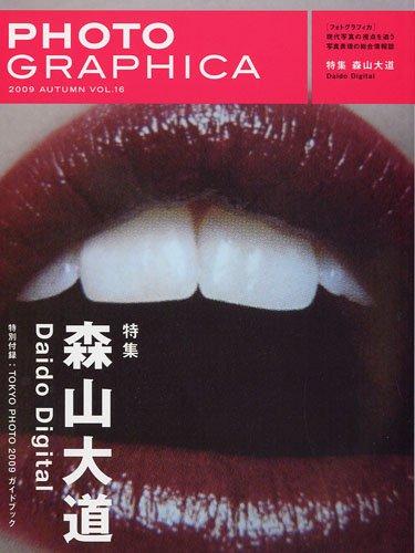 PHOTO GRAPHICA ( フォト・グラフィカ ) 2009年 10月号 [雑誌]