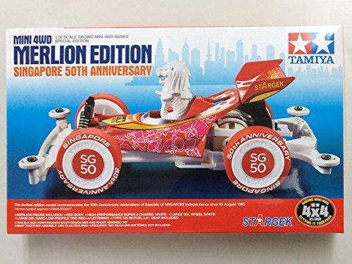 ミニ四駆 海外限定 マーライオンエディション スーパー2シャーシ Mini 4WD Merlion Edition Singapore 50th Anniversary Special [並行輸入品]