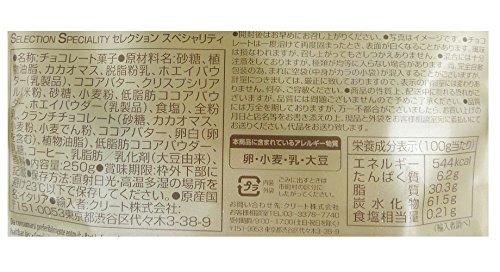 『ウィターズ セレクション スペシャリティ 250g』の2枚目の画像