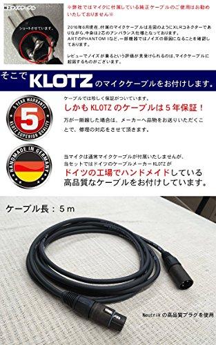 ザイド ボーカル録音向きマイク EC-Me/BK (KLOTZ 5年保証付きマイクケーブル・ヘッドフォン・譜面台・マイクスタンド・ポップガード付き)