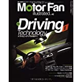 Motor Fan illustrated VOL.42―図解・自動車のテクノロジー (モーターファン別冊)