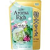 【大容量】ソフラン アロマリッチ 柔軟剤 ソフィア(ピュアフローラルアロマの香り) 詰め替え 1210ml