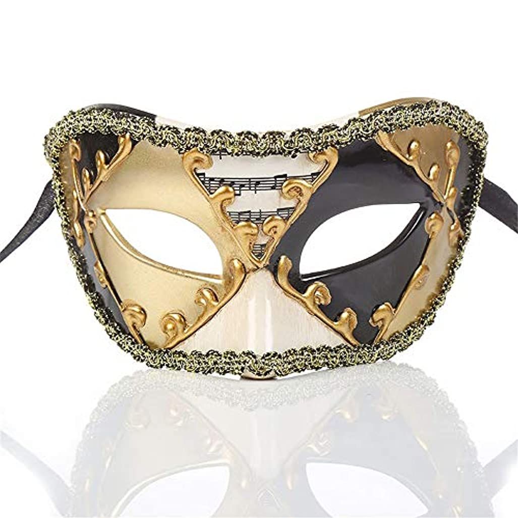 水素手配する男性ダンスマスク ヴィンテージクラシックハーフフェイスクラウンミュージカルノート装飾マスクフェスティバルロールプレイングプラスチックマスク ホリデーパーティー用品 (色 : ブラック, サイズ : 16.5x8cm)