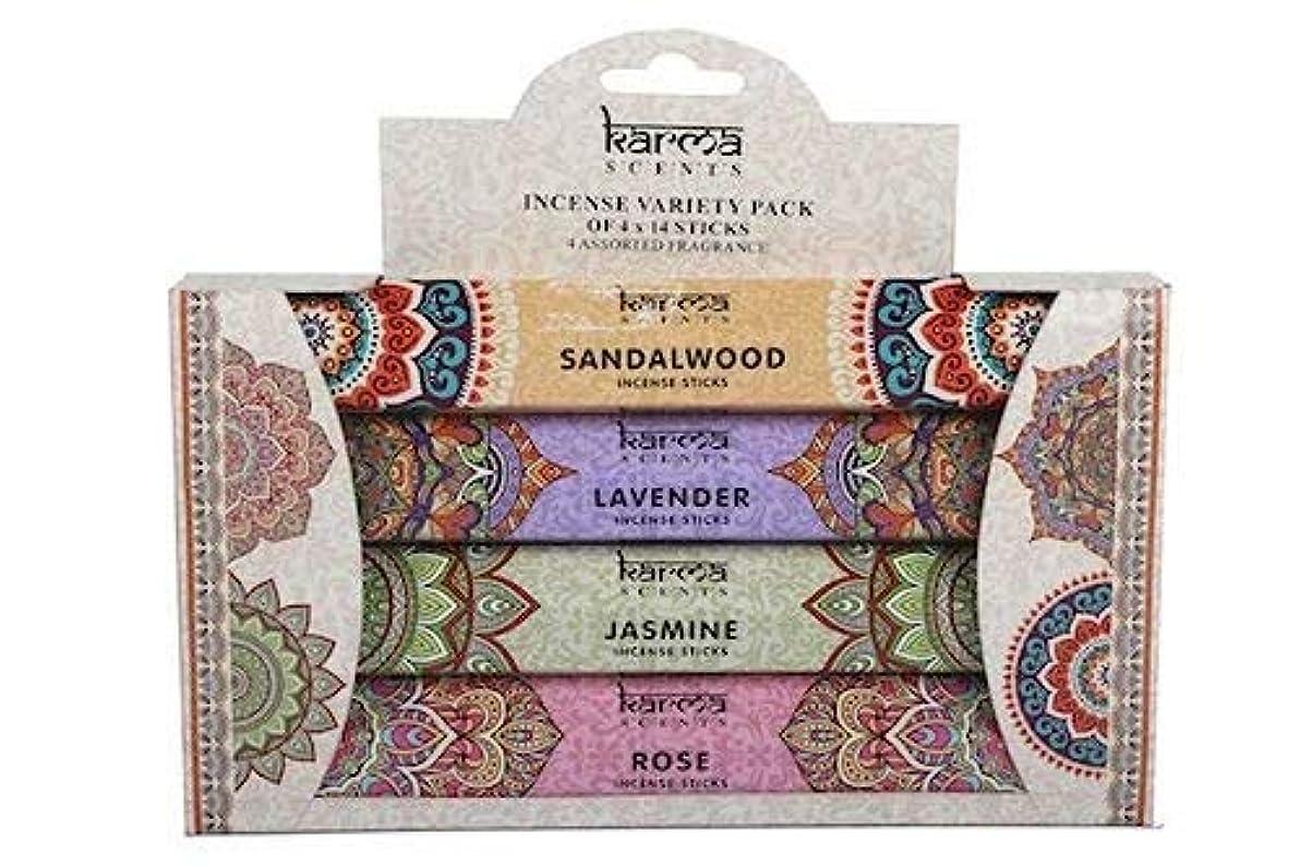 KARMA INCENSE VARIETY PACK 4 x 14スティックはJASMINE-ROSE-SANDLAWOOD-LAVENDERです