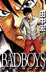 BAD BOYS 第1巻