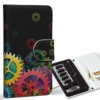 スマコレ ploom TECH プルームテック 専用 レザーケース 手帳型 タバコ ケース カバー 合皮 ケース カバー 収納 プルームケース デザイン 革 クール カラフル 機械 001525