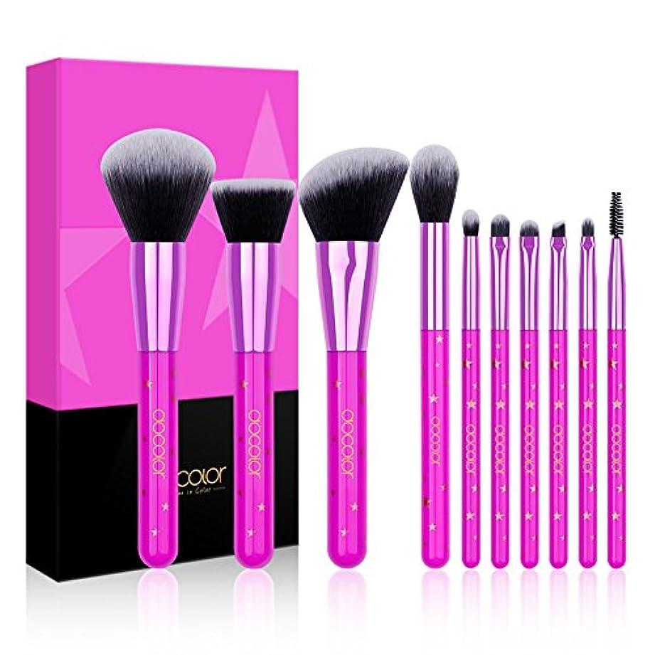 しわまたねうんDocolor ドゥカラー 化粧筆 メイクブラシ 10本セット コスメ 化粧ブラシ 高級タクロンを使用 限定品 メイクの仕上がりを格上げ