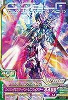 ガンダムトライエイジ/OA4-037 G-セルフ(リフレクターパック) R