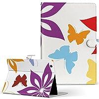igcase d-01J dtab Compact Huawei ファーウェイ タブレット 手帳型 タブレットケース タブレットカバー カバー レザー ケース 手帳タイプ フリップ ダイアリー 二つ折り 直接貼り付けタイプ 003911 フラワー 花 蝶 カラフル
