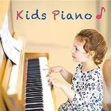 [CD2枚組] キッズ・ピアノ〜鑑賞から発表会まで