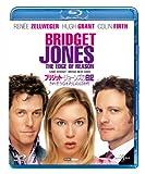 ブリジット・ジョーンズの日記 きれそうなわたしの12か月[Blu-ray/ブルーレイ]